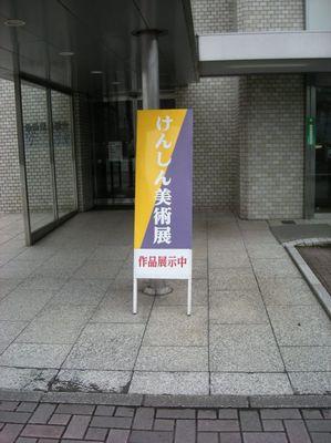 t_DSCN1206.jpg