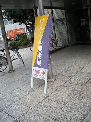 t_DSCN4214.jpg