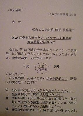 t_DSCN5025.jpg
