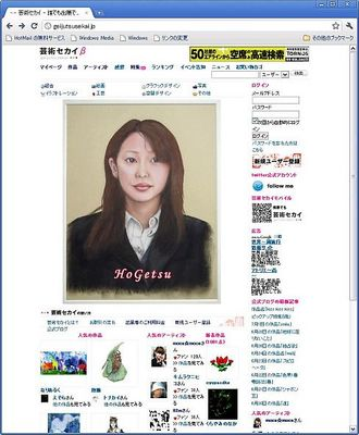 t_geijutsu-sekai.jpg